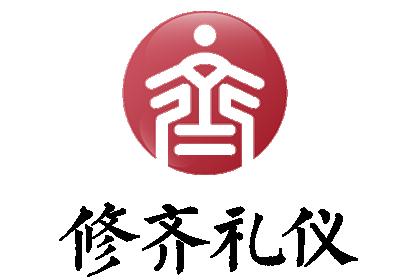 国际ACIC礼仪培训师认班