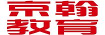 京翰教育武汉分校