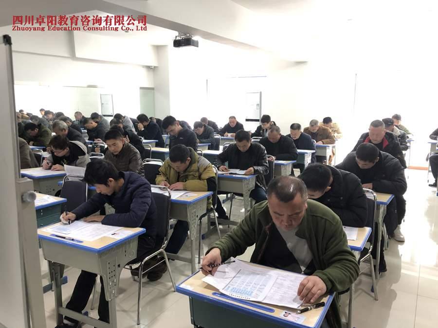 四川卓阳教育