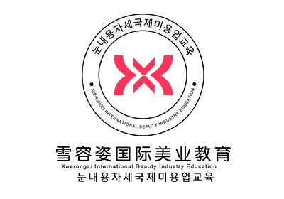 哈尔滨医美培训学校可提供实习哪家好?