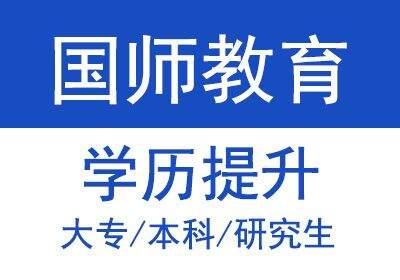 江苏理工学院成人高等教育