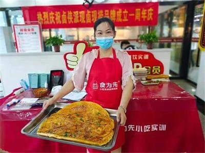 东莞万江学酱香饼早餐饼技术